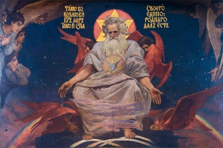 """""""Бог є простота, Він чистий і досконалий Дух"""", - отець Ярослав Рудий"""
