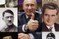 Про «фашизми», «нацизми» та інші «ізми» «У ваших намірах». Обережно, викривлена дійсність!!!