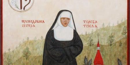 Сестра Тереза Текля Юзефів - засновниця Згромадження Сестер Пресвятої Родини