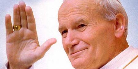 """Новий підхід до тілесності та любові у вченні святого Івана Павла ІІ """"Теологія тіла"""""""
