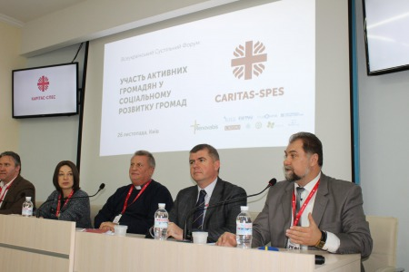У Києві відбувся Всеукраїнський Суспільний Форум соціального розвитку громад