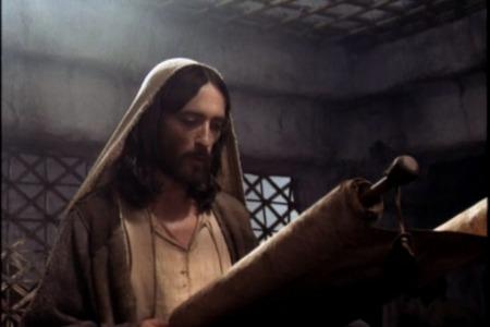 """""""Чи легко розпізнати Месію?"""" - коментар Євангелія дня"""