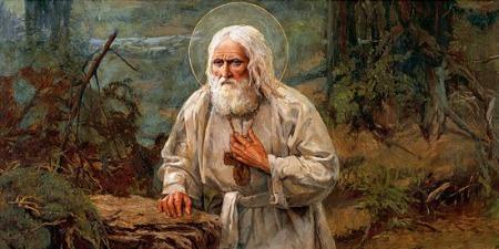 """""""Спасайтеся, не сумуйте, будьте бадьорі"""", - катехеза про Святого Серафима Саровського"""
