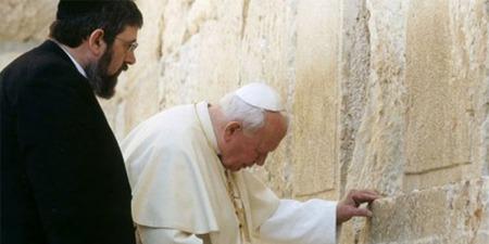 """Папа Йоан Павло ІІ: """"Хто зустрічає Ісуса Христа - зустрічає юдаїзм"""""""