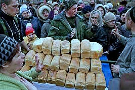 Чи є в Україні гуманітарна катастрофа? Коментар на звернення представників ВРЦіРО до Обами