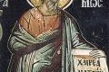 Катехиза про пророка Амоса