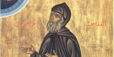 """""""Якби не було покаяння, людський рід давно загинув"""", - преподобний Єфрем Сирін"""