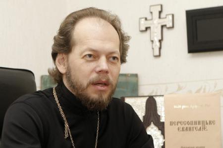 """Протоієрей Георгій Коваленко: """"Ми маємо стати помічниками Бога"""""""
