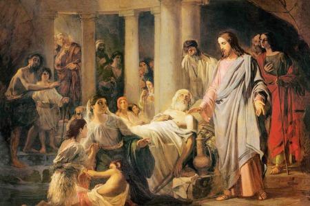 """""""Устань, візьми ложе твоє і ходи!"""" - коментар Євангелія дня"""