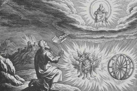Пророк Єзекиїл