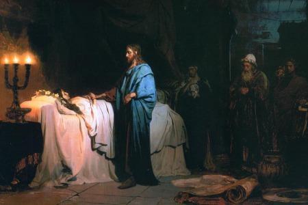 Якщо лише доторкнуся до Його одягу, – одужаю! - коментар Євангелія дня (31 січня)