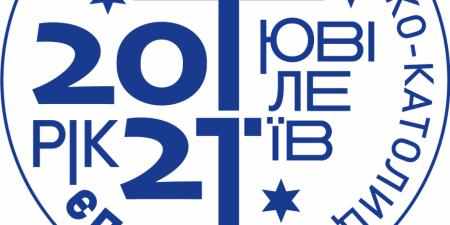 """""""Збиралися таємно!"""" - отець Владислав Ігнатишин про часи підпілля ГКЦ Мукачівської єпархії"""