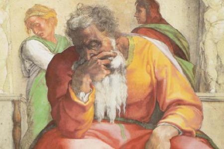 Пророк Єремія та любов до Батьківщини