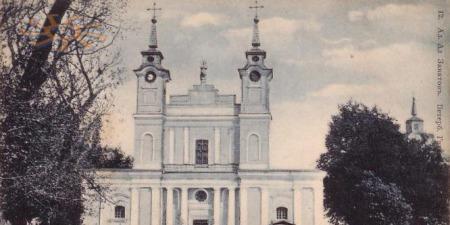 Особливості розвитку римо-католицької церкви в Україні у XVIII ст.