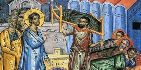 """""""Зцілення паралізованого"""", - коментар Євангелія дня"""