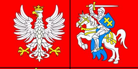 Люблінська унія 1569 р. та її наслідки для українських земель