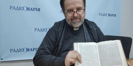 Труднощі перекладу, або що потрібно знати читаючи Біблію?
