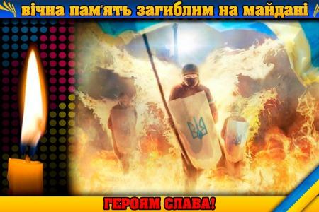 20 лютого, у НАЦІОНАЛЬНІЙ ОПЕРІ відбувся концерт пам'яті НЕБЕСНОЇ СОТНІ!