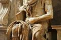 Земля Єгипту - земля неволі