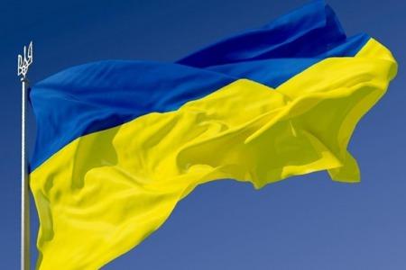 Українська весна народів