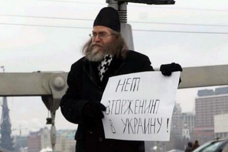 """Отець Яків КРОТОВ: """"Не потрібно протистояти злу - навчіться бути ДОБРИМИ"""""""