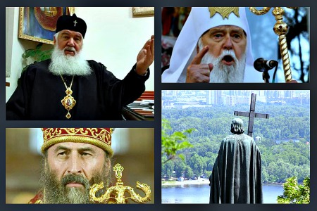 Юрій Чорноморець: «Православ'я тоді збережеться, коли в ньому буде менше православ'я, а більше християнства»