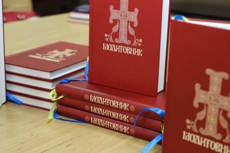 """""""Слідуйте точним перекладам молитов, щоб молитва не стала народним фольклором"""", - отець Лаврентій Жезіцький"""