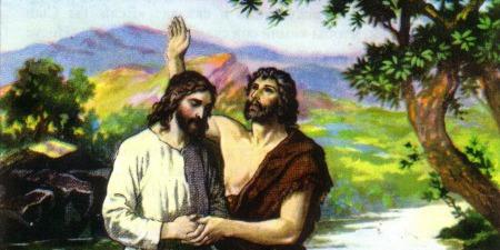 Про Йоана Хрестителя та значення імені в Біблії