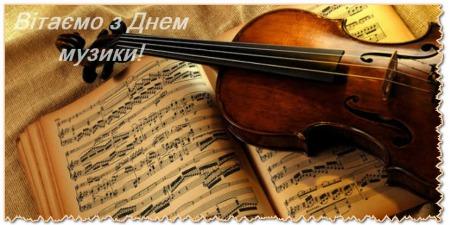 """""""Здавна композиторів вабила думка змалювати в музиці стихію води і це неабиякий виклик!"""" - Ольга Галаненко"""