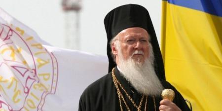 Як Ви ставитеся до історичного візиту патріарха Варфоломія до України?