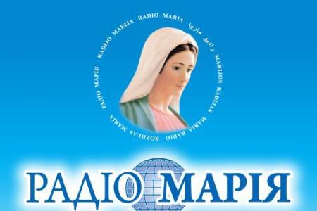 Колектив Радіо Марія підбиває підсумки 2015 року! Рік драматичних подій і безмежної Божої благодаті!