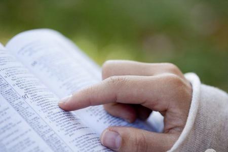 Псалми - це є найкраща молитва нашого серця!
