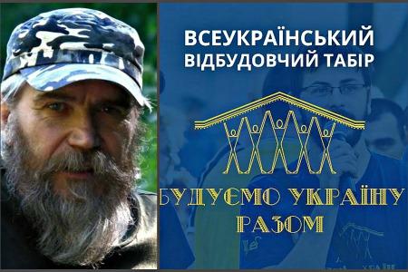 «Будуючи паркани і стіни, ми руйнуємо ментальні мури між нами» - волонтер БУРу Олександр Тіца