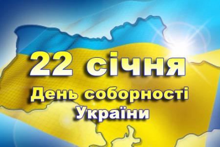 Україні заважали стати НЕЗАЛЕЖНОЮ у ПОВНІЙ мірі: низька духовність, ментальність та...лінь!