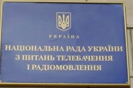 Радіо Марія отримала нові частоти у Львові та Хмельницькому!