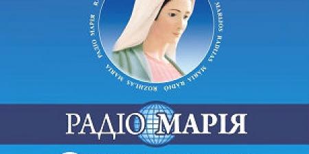 Як Радіо Марія розвивалося у Кам'янці-Подільському?