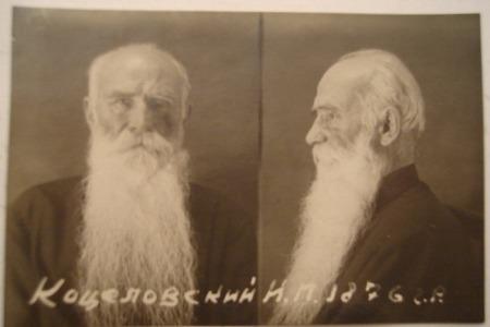 Прокуратура міста Києва реабілітувала двох єпископів та трьох греко-католицьких священиків Перемиської єпархії