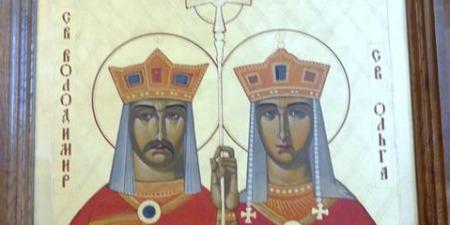 Кожен українець та кожна українка мають пам'ятати про фундаторів Христової віри в часи Київської Русі святих Ольгу та Володимира