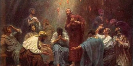 Про Святого Духа та єврейське свято Шавуот - катехеза о. Олексія Самсонова