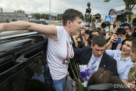 В Україну повернулася НАДІЯ!
