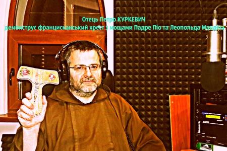 """Отець Петро КУРКЕВИЧ: """"Вже будучи священиком - я двічі закохувався у різних жінок"""""""