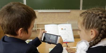 Чи підтримуєте Ви законопроект про заборону гаджетів у школах?