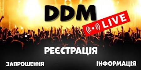 VovaZiLvova приїде на ДДМ-2021