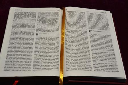 Отець Юрій Зелінський розповів про чудеса в час Євангелізації