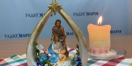 Подяка за пожертви для Радіо Марія в січні 2021