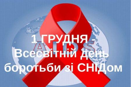 """""""Навіть ВІЛ-інфікована особа має право на утворення сім'ї!"""" - Людмила ГРИДКОВЕЦЬ"""