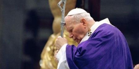 Хресна дорога святого Йоана Павла ІІ